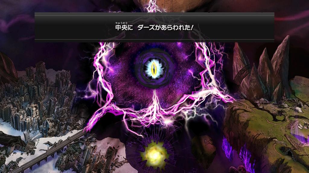 f:id:tsukimajiro:20190127005511j:plain