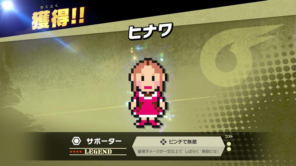 f:id:tsukimajiro:20190131063829j:plain