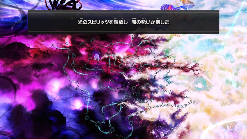 f:id:tsukimajiro:20190131074247j:plain