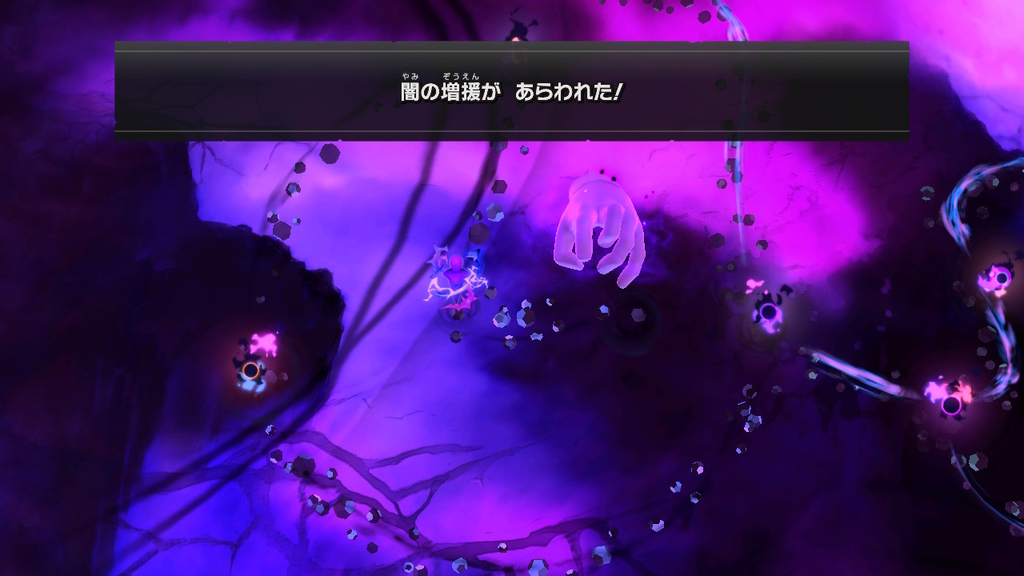f:id:tsukimajiro:20190131090212j:plain