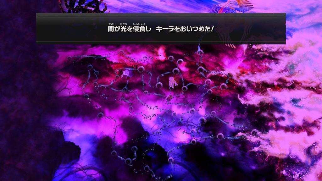f:id:tsukimajiro:20190131185051j:plain
