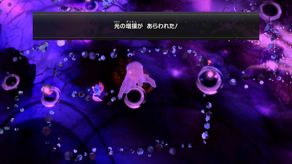 f:id:tsukimajiro:20190201021137j:plain