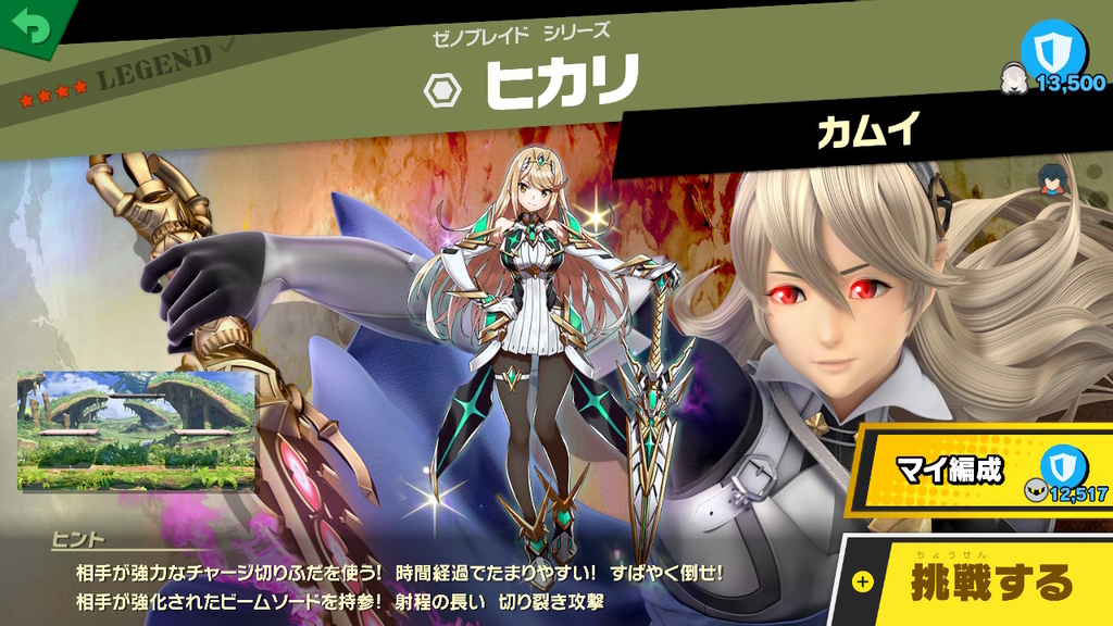 f:id:tsukimajiro:20190201022414j:plain
