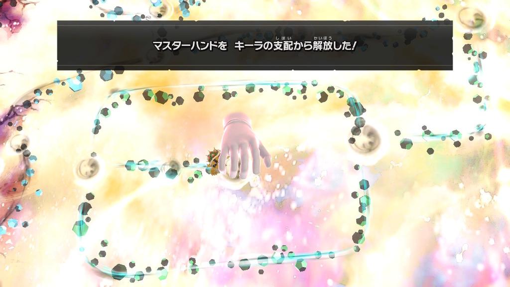f:id:tsukimajiro:20190201022553j:plain