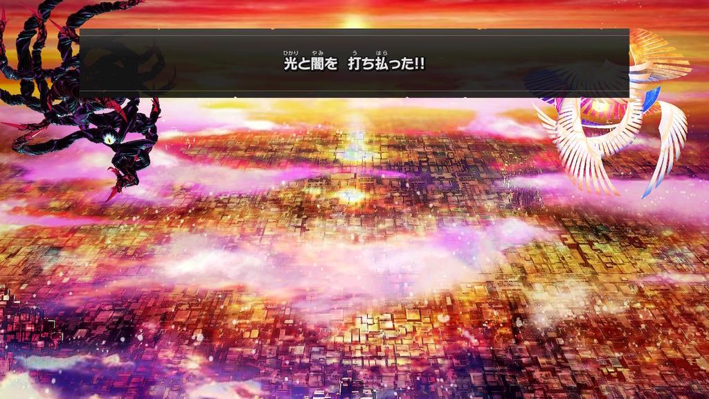 f:id:tsukimajiro:20190201023004j:plain