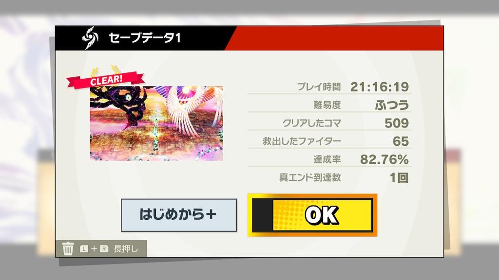 f:id:tsukimajiro:20190206020401j:plain