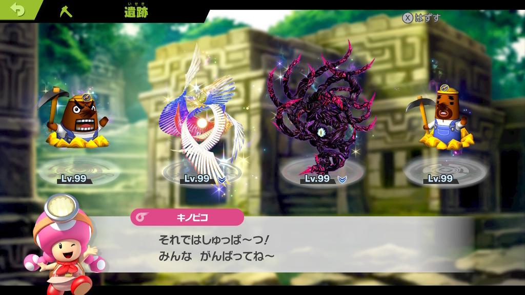 f:id:tsukimajiro:20190208051054j:plain