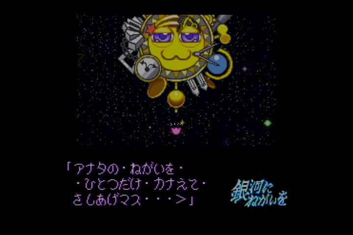 f:id:tsukimajiro:20190218005559p:plain
