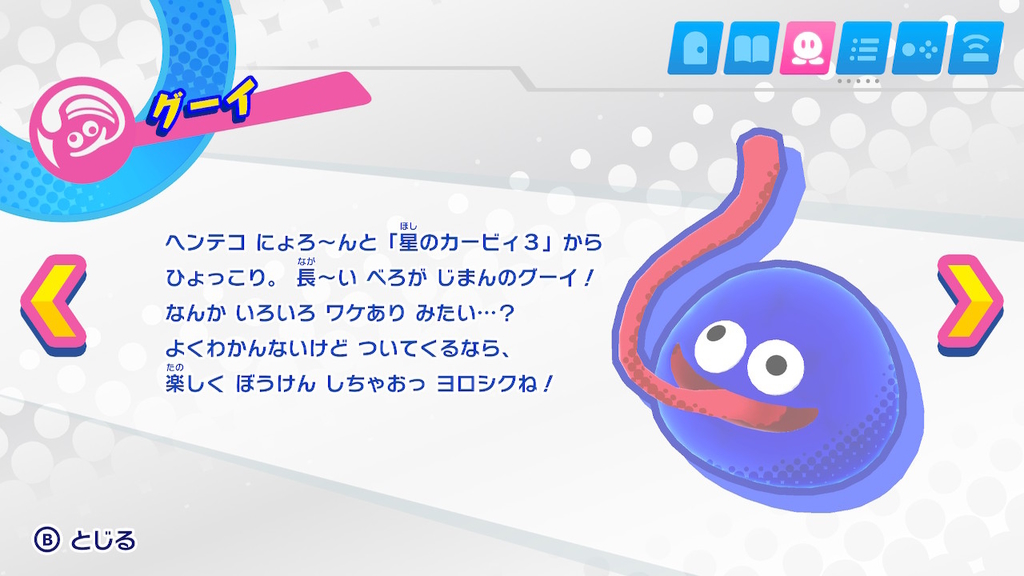 f:id:tsukimajiro:20190219230646j:plain