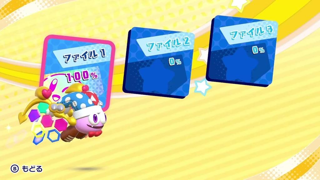 f:id:tsukimajiro:20190221074502j:plain
