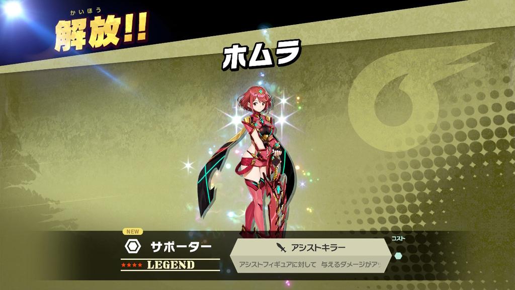 f:id:tsukimajiro:20190304142352j:plain