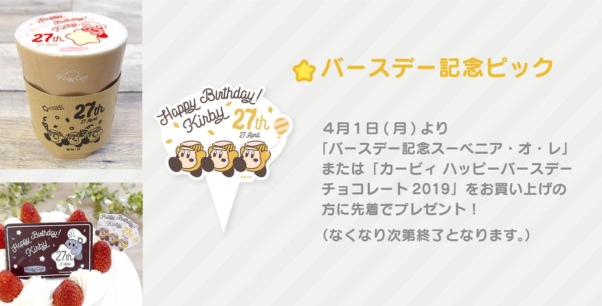 f:id:tsukimajiro:20190322130747p:plain