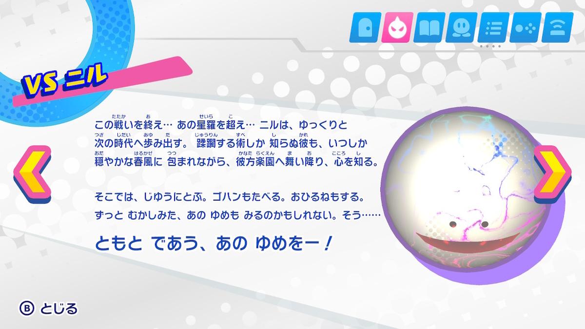 f:id:tsukimajiro:20190331185705j:plain