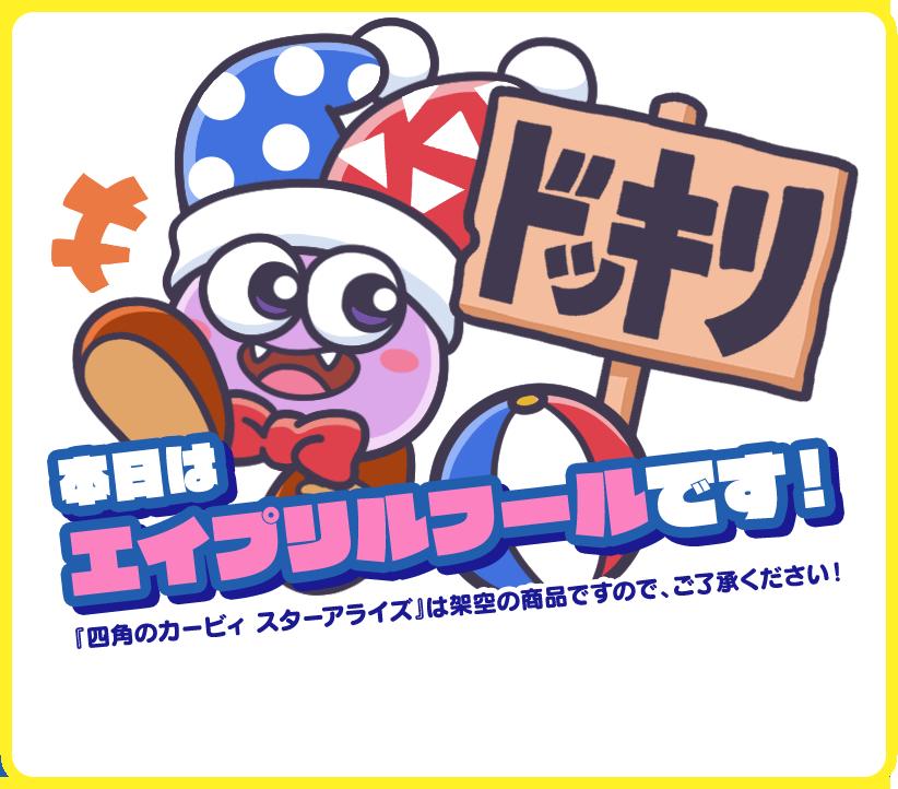 f:id:tsukimajiro:20190401020335p:plain