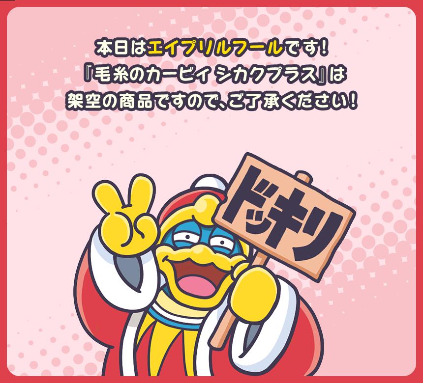 f:id:tsukimajiro:20190401020644p:plain