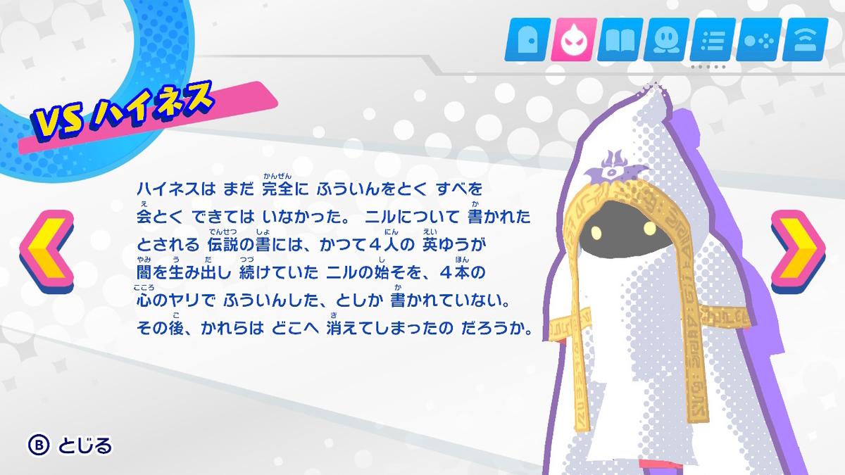 f:id:tsukimajiro:20190905082035j:plain