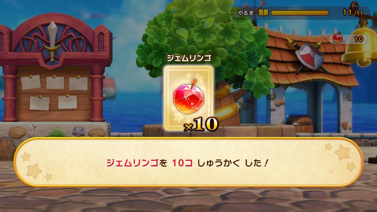f:id:tsukimajiro:20190906223943j:plain