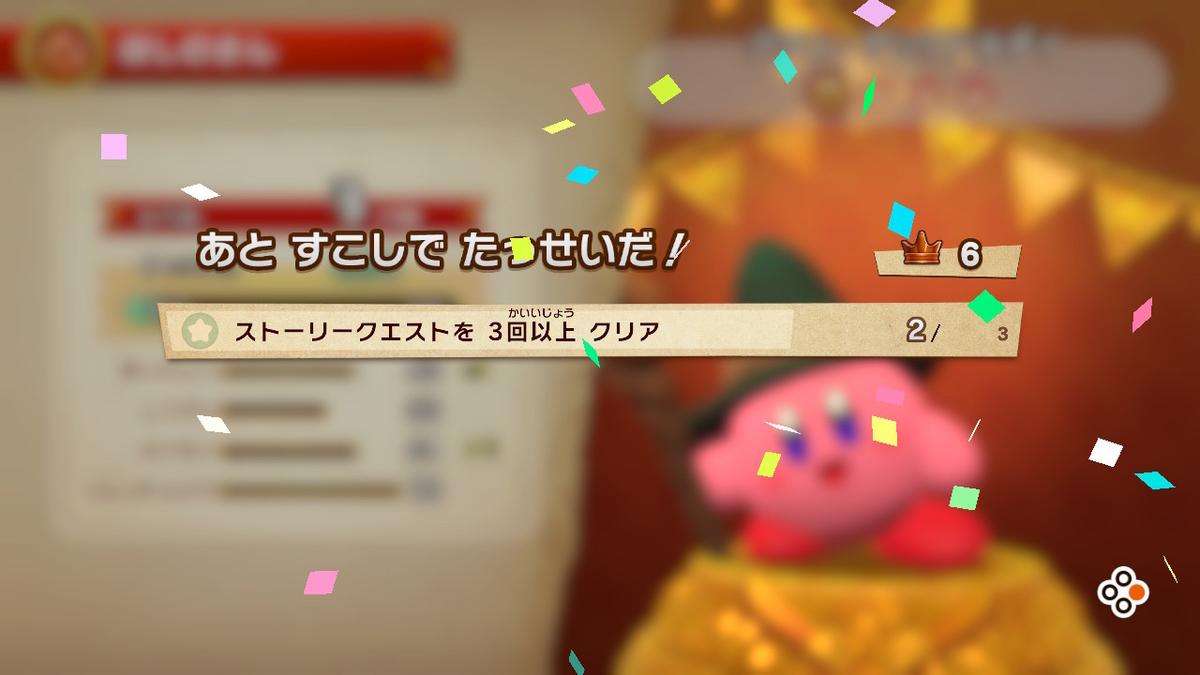 f:id:tsukimajiro:20190908220524j:plain