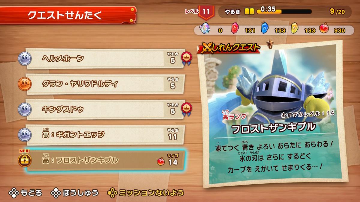 f:id:tsukimajiro:20190909003910j:plain