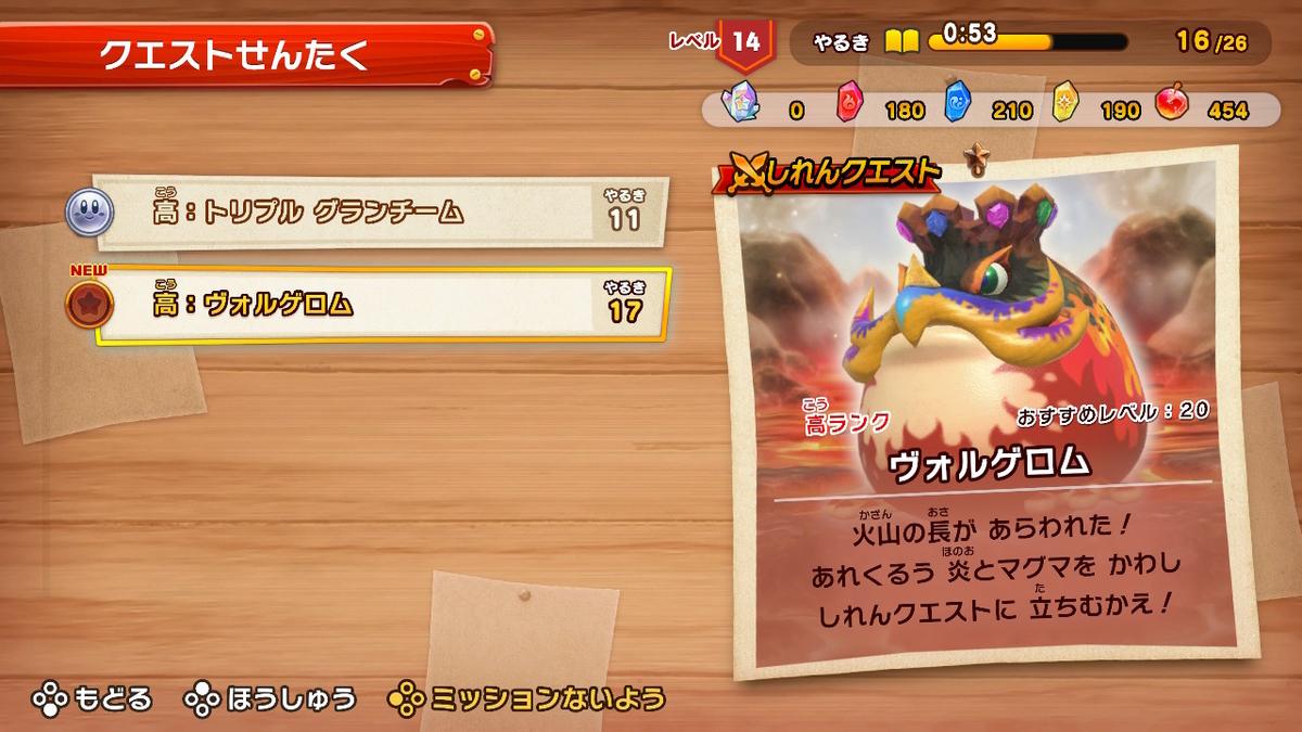 f:id:tsukimajiro:20190909004519j:plain