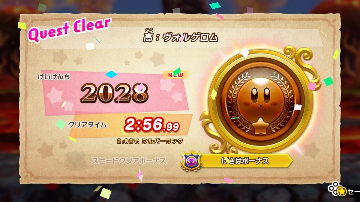 f:id:tsukimajiro:20190909222325j:plain