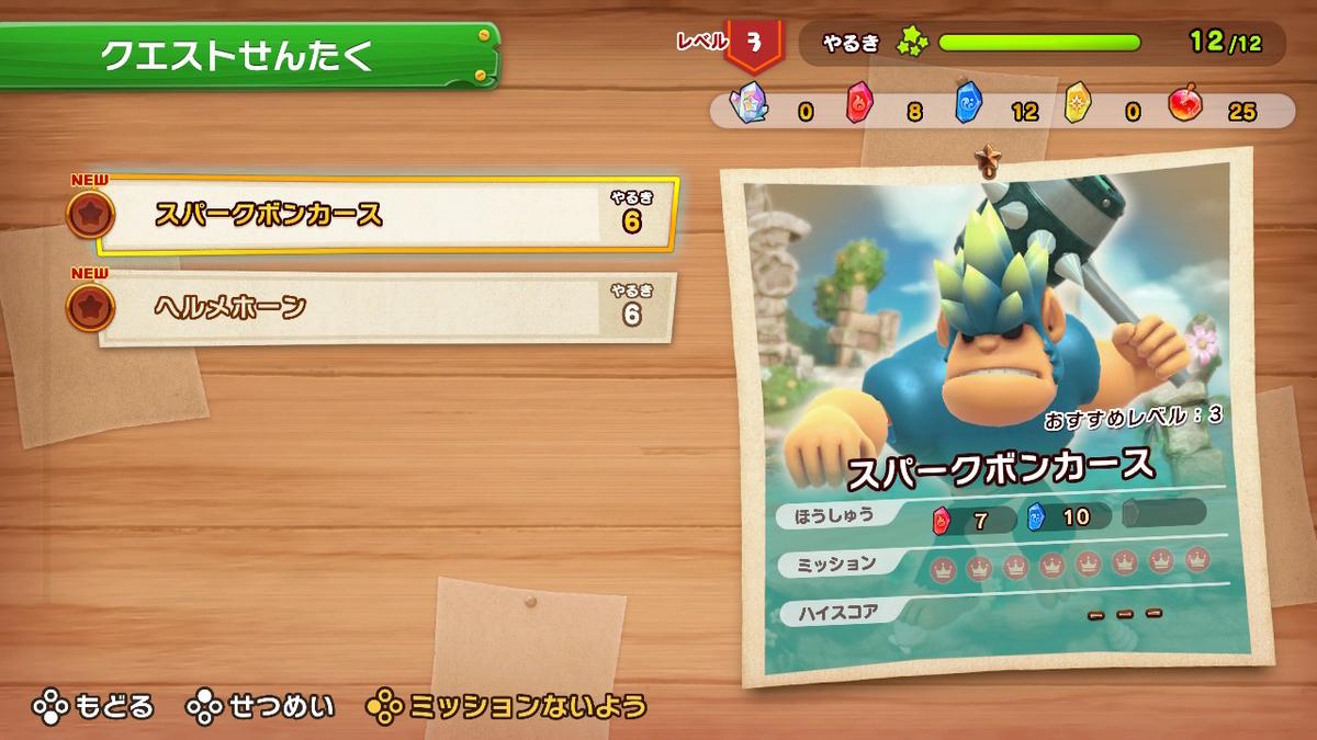 f:id:tsukimajiro:20190909230354j:plain
