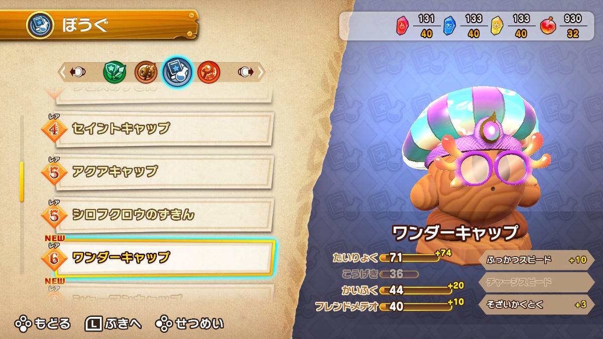 f:id:tsukimajiro:20190909233545j:plain