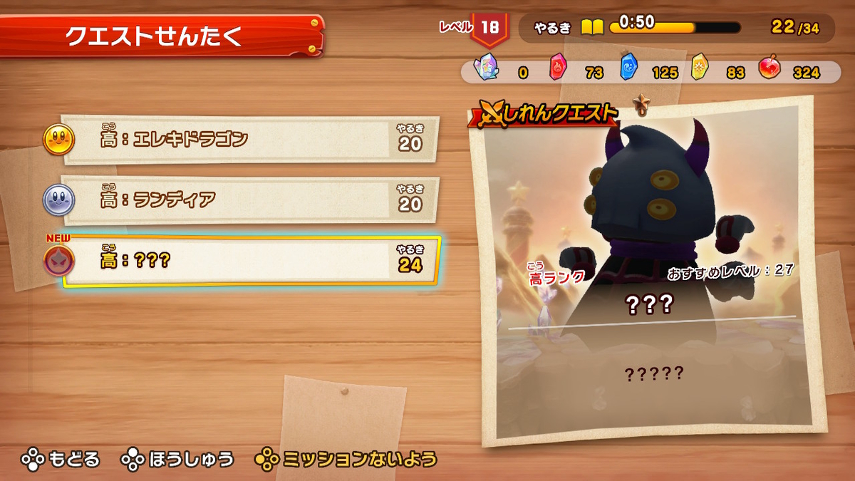 f:id:tsukimajiro:20190911004519j:plain