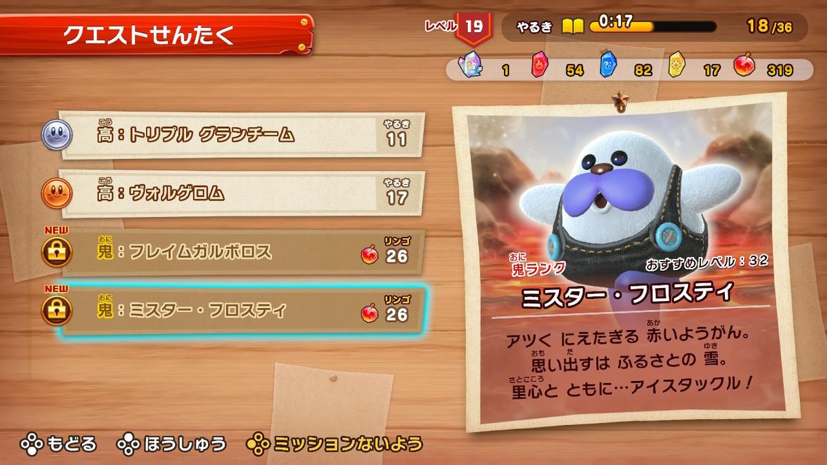 f:id:tsukimajiro:20190913055205j:plain