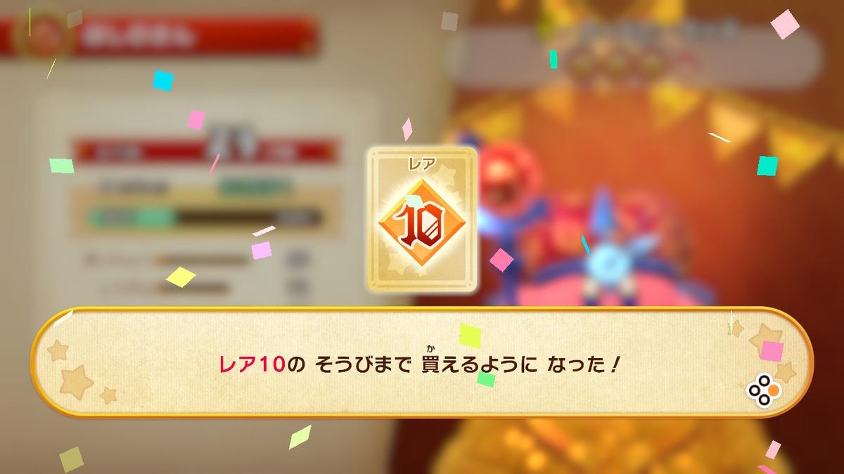 f:id:tsukimajiro:20190914063308j:plain