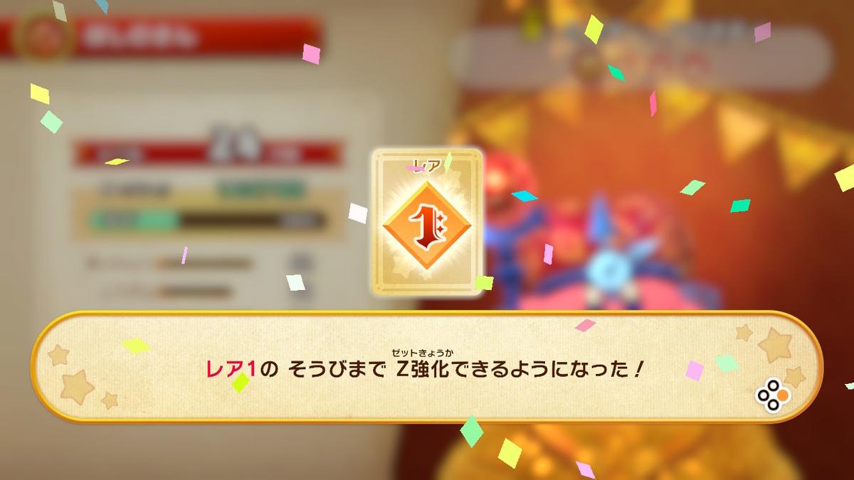 f:id:tsukimajiro:20190914194106j:plain