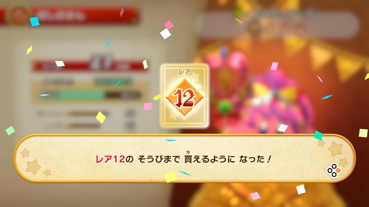 f:id:tsukimajiro:20190915230046j:plain
