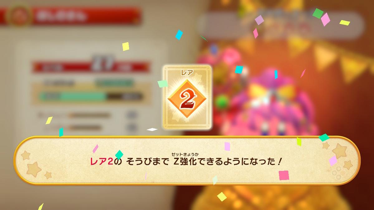 f:id:tsukimajiro:20190915230115j:plain