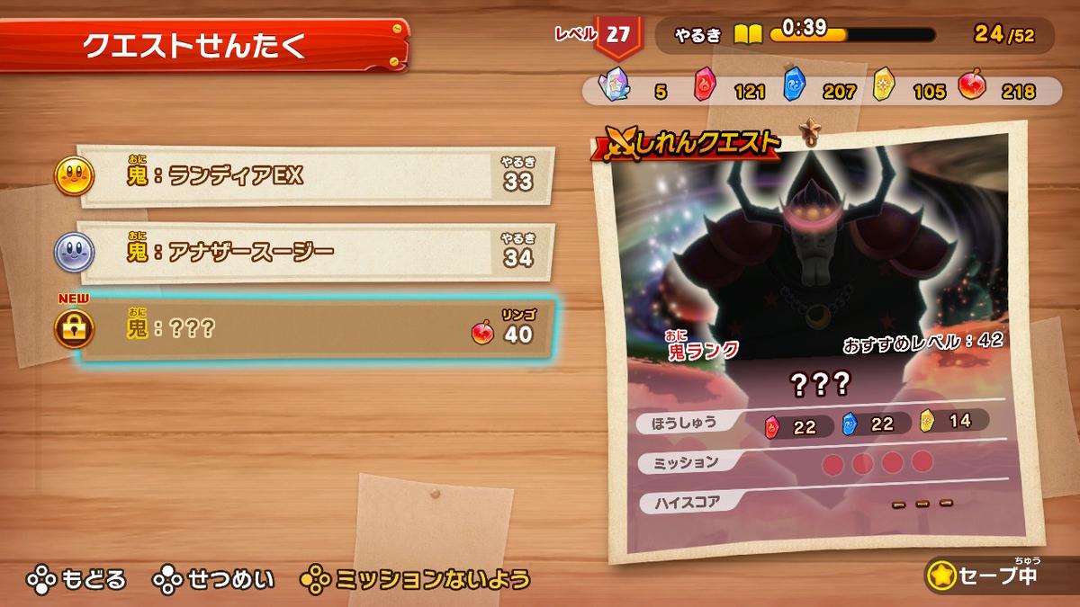 f:id:tsukimajiro:20190915231105j:plain