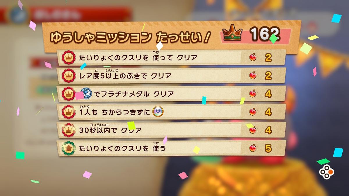 f:id:tsukimajiro:20190916033914j:plain