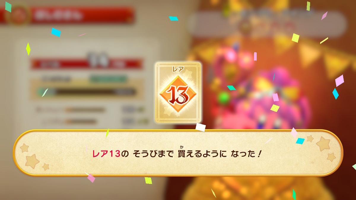 f:id:tsukimajiro:20190917034721j:plain