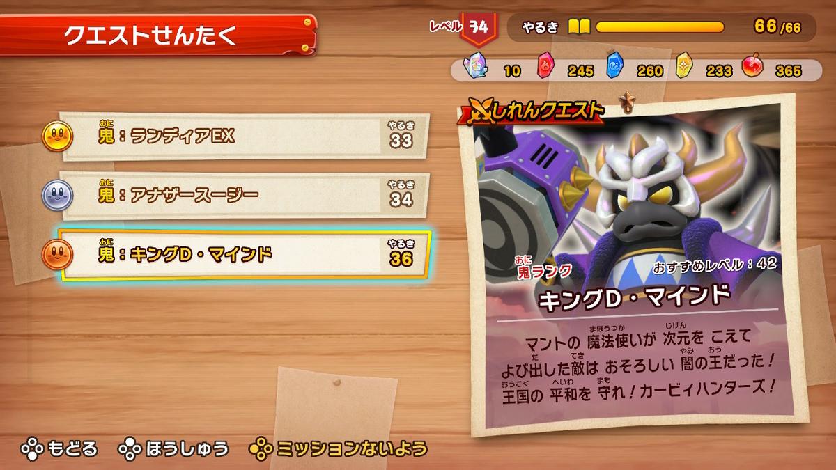 f:id:tsukimajiro:20190919194443j:plain