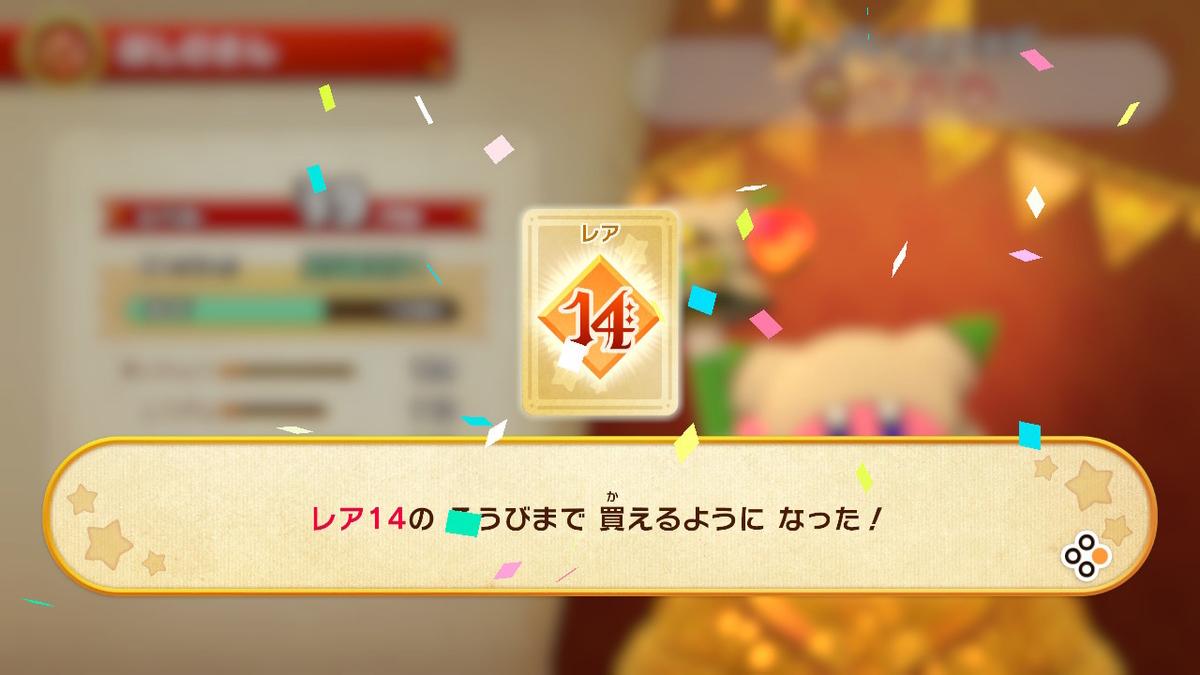 f:id:tsukimajiro:20190920010647j:plain