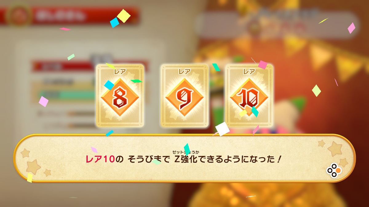f:id:tsukimajiro:20190920010756j:plain