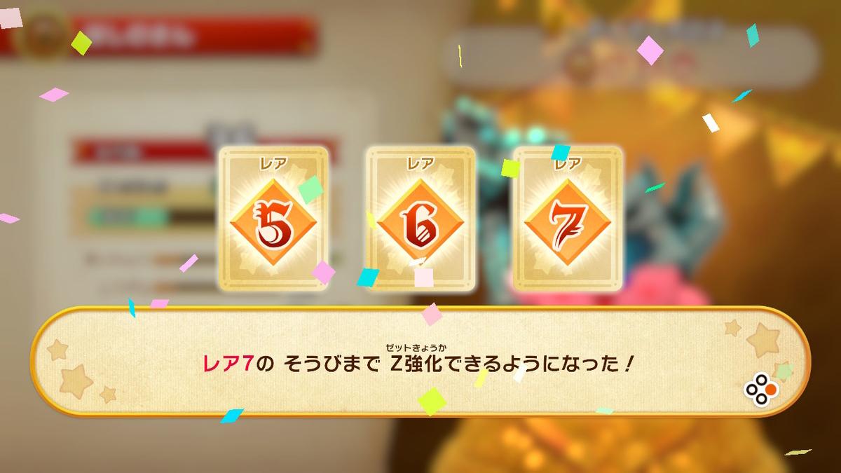 f:id:tsukimajiro:20190921001551j:plain