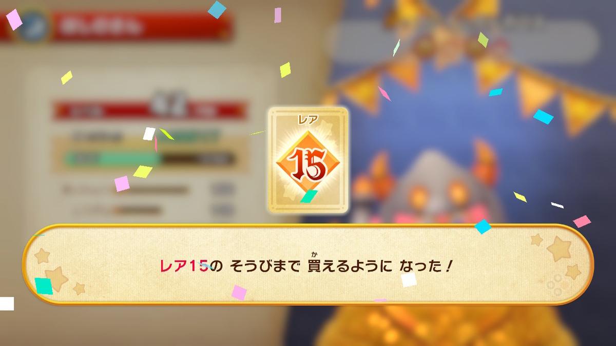 f:id:tsukimajiro:20190921131216j:plain