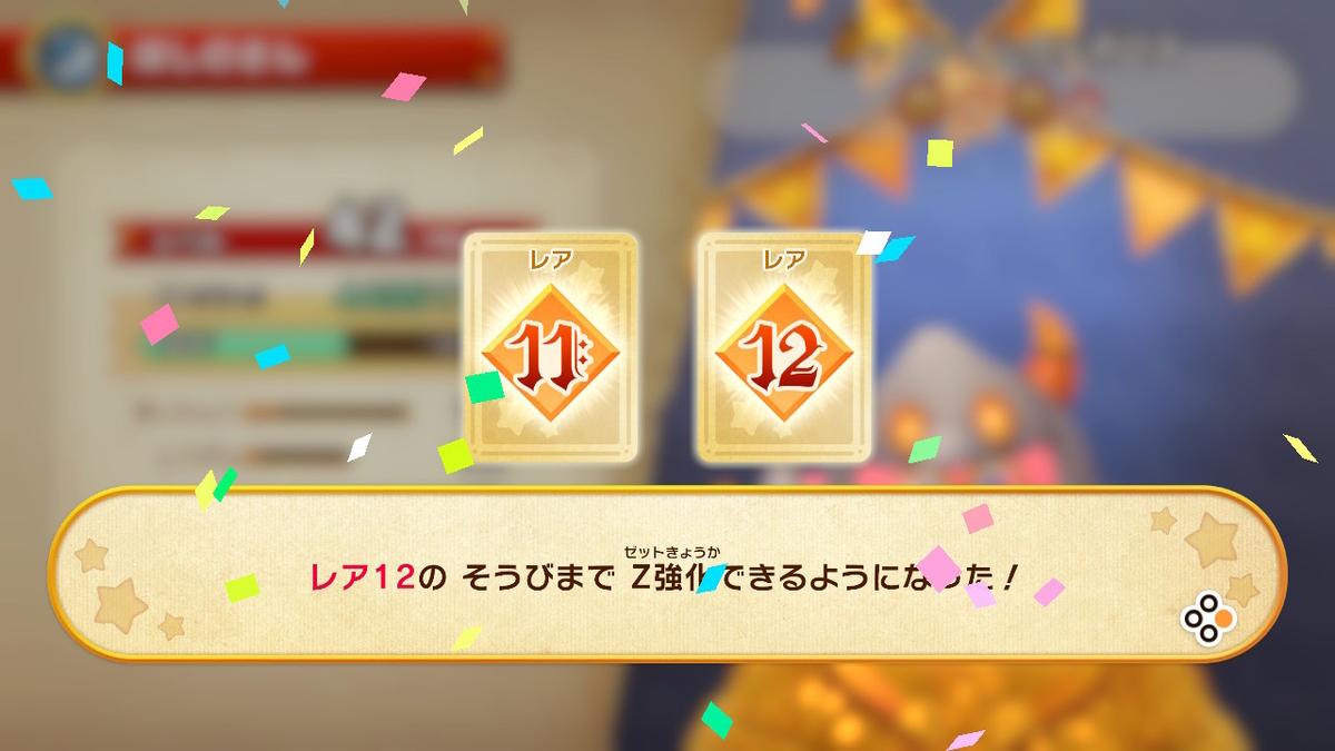 f:id:tsukimajiro:20190921131233j:plain