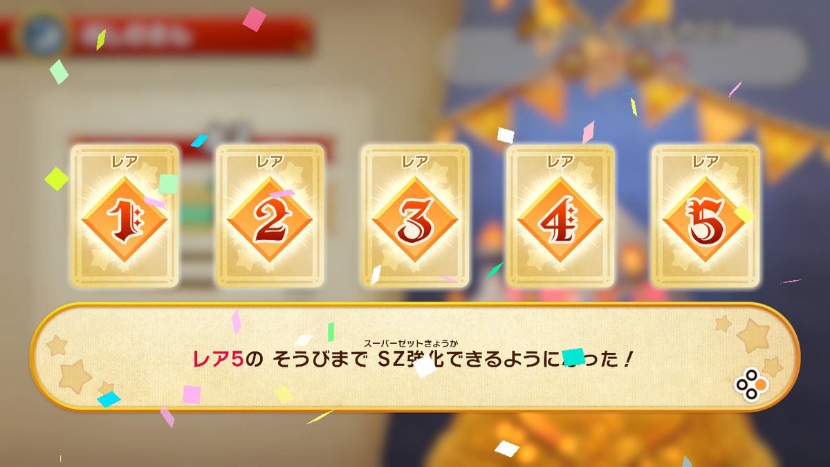 f:id:tsukimajiro:20190921131303j:plain
