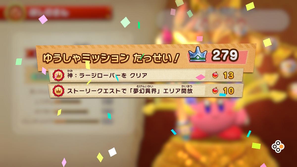 f:id:tsukimajiro:20190922195558j:plain