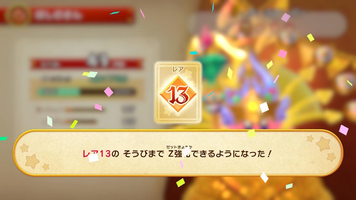f:id:tsukimajiro:20190922195643j:plain