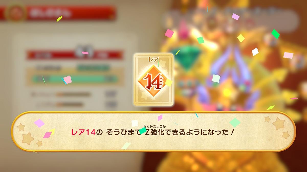 f:id:tsukimajiro:20190922223928j:plain