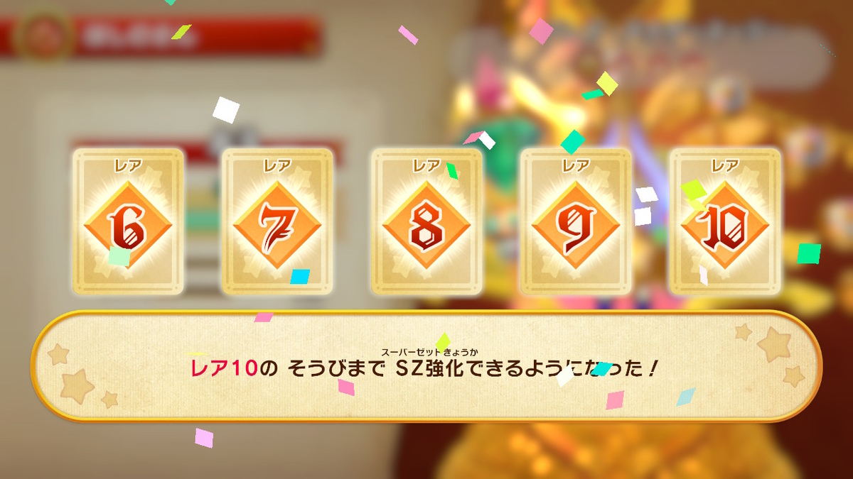 f:id:tsukimajiro:20190922223951j:plain