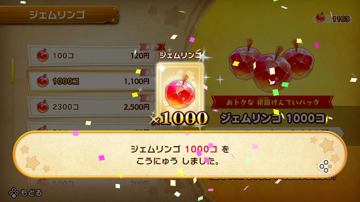 f:id:tsukimajiro:20190922232535j:plain