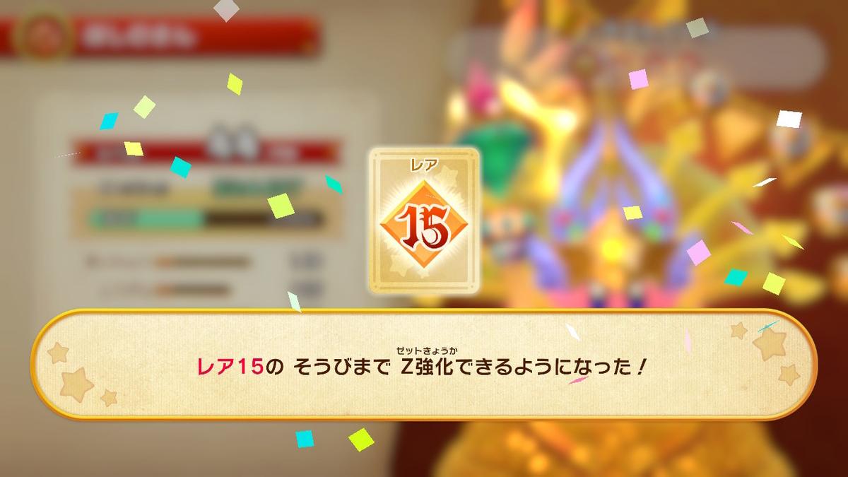 f:id:tsukimajiro:20190924004231j:plain