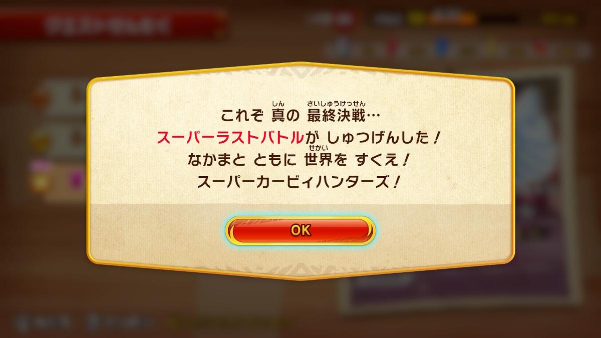f:id:tsukimajiro:20190924005248j:plain